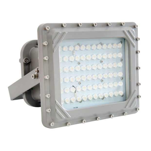fel-b-150w-explosion-proof-light-gray-001.jpg
